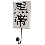 Martial Arts Wall Hook