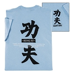 Kung Fu Definition Tee
