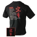 Karate Definition - Martial Arts T