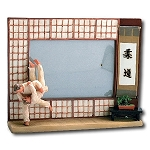 Judo Picture Frame