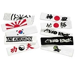 Martial Arts Headbands