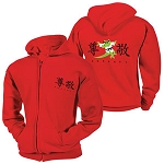 Respect Kanji Zip Martial Arts Hoodie